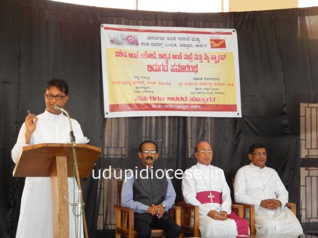 present karnataka news