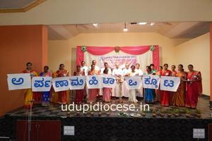 Women's Day Celebrations – Karkal Deanery